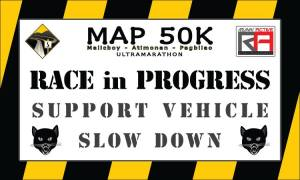 Map50ksupvehicle1